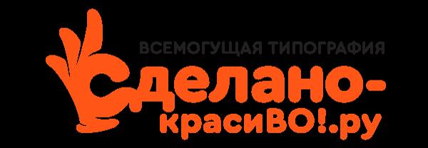 Сделано-Красиво.ру